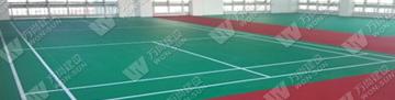 滨州羽毛球场